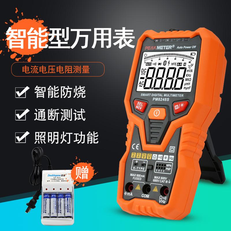 华谊PM8248S智能数字万用表多功能全自动万能表高精度数显电容表