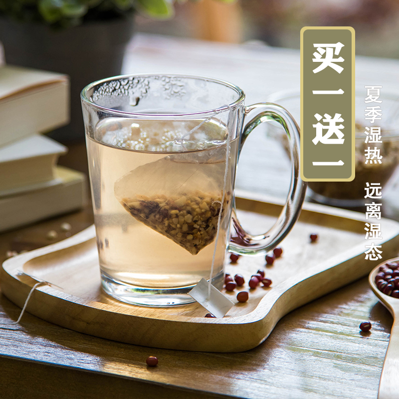兰诗家红豆薏米茶祛去除茶湿茶赤小豆薏仁茶湿热茶包溼气组合花茶