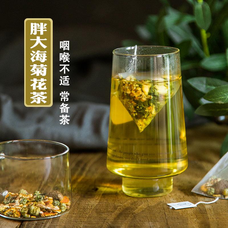 胖大海菊花茶凉茶润喉茶保护咽喉嗓子疼甘草罗汉果茶组合养生茶包