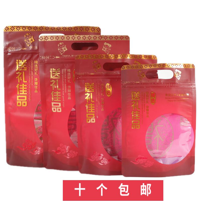 高档送礼佳品包装袋自立袋海味干货塑料自封袋子休闲食品腊肠袋