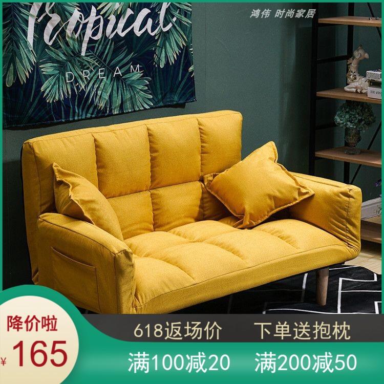 懒人沙发简易小户型客厅双人现代经济型榻榻米折叠卧室阳台沙发床