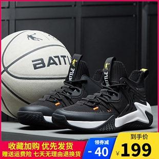 乔丹篮球鞋男高帮aj1破影欧文4科比7詹姆斯16杜兰特球鞋kt4限量版