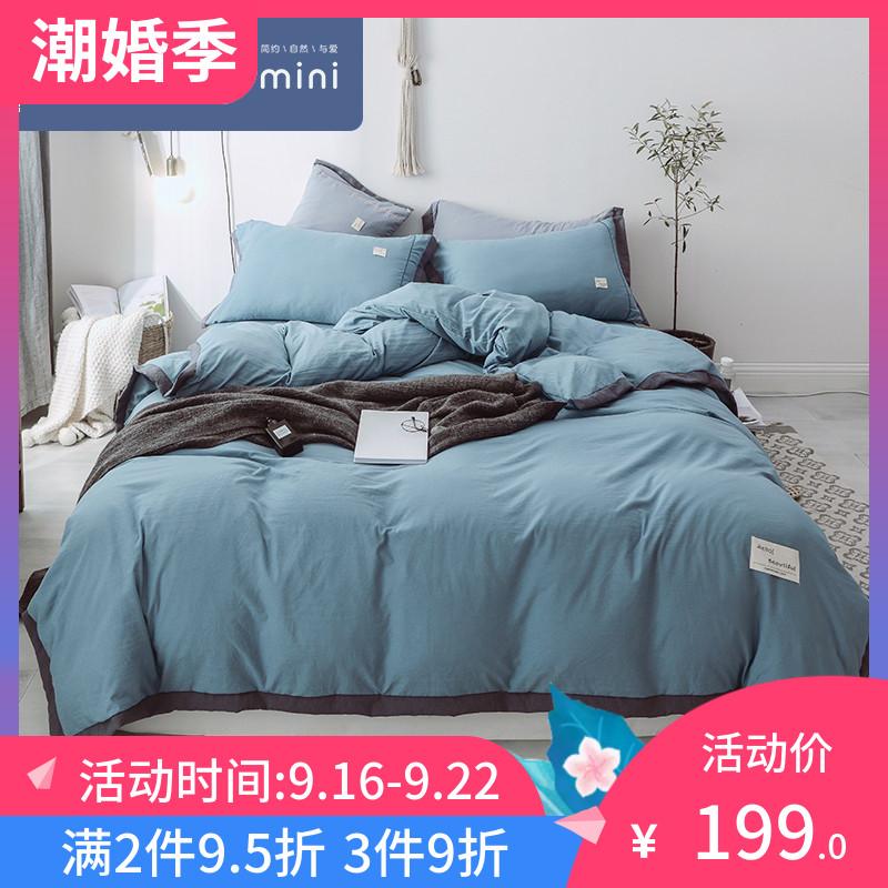 雨兰家纺水洗棉四件套不起球纯色简约单双人床单被套1.5米1.8m床