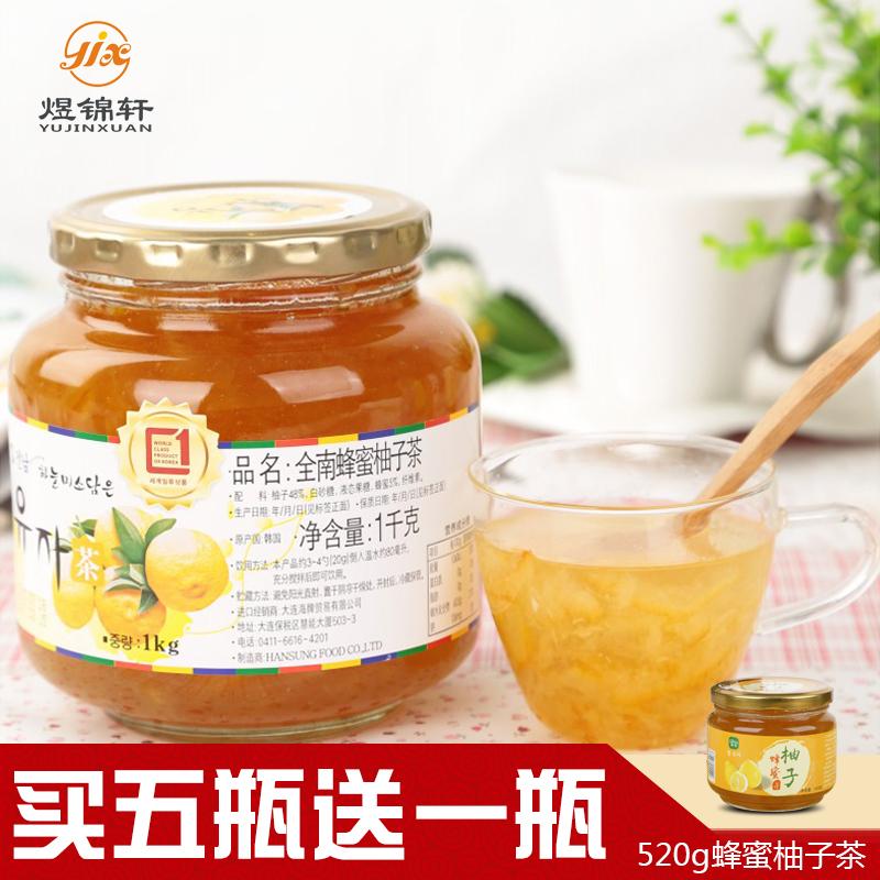 【全南专卖店】送勺 韩国进口冲饮柚子茶 原装全南蜂蜜柚子茶1kg