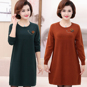 200 kg middle-aged and elderly plus fertilizer plus size women's autumn and winter sweater dress fat mother wear long bottoming shirt