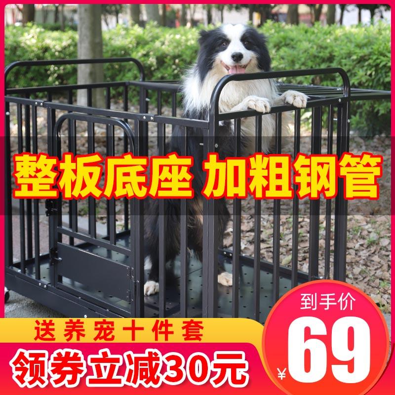 狗笼子大型犬带厕所家用室内中型犬猫狗别墅小型犬猫笼宠物笼狗笼