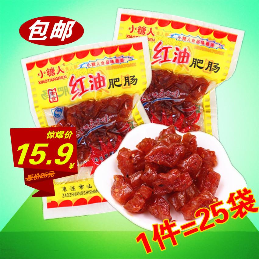 麻辣零食素食辣条小糖人红油肥肠36g*25袋包邮 儿时回忆 辣块辣片