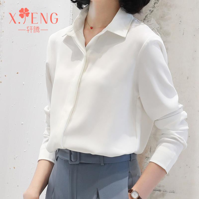 春秋 新款 女装 白衬衫 长袖 女士 白色 衬衣 休闲 上衣