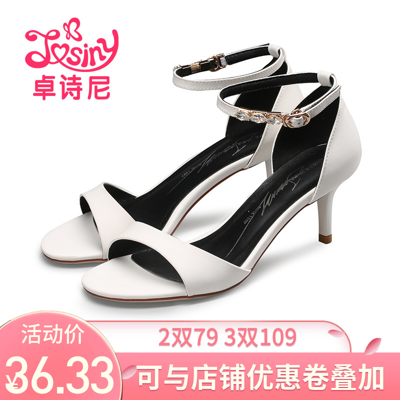卓诗尼优雅高跟凉鞋细跟一字扣带露趾女鞋