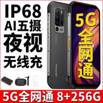 5G全网通双卡双待军工三防智能手机 热成像夜视超长待机四摄8+256