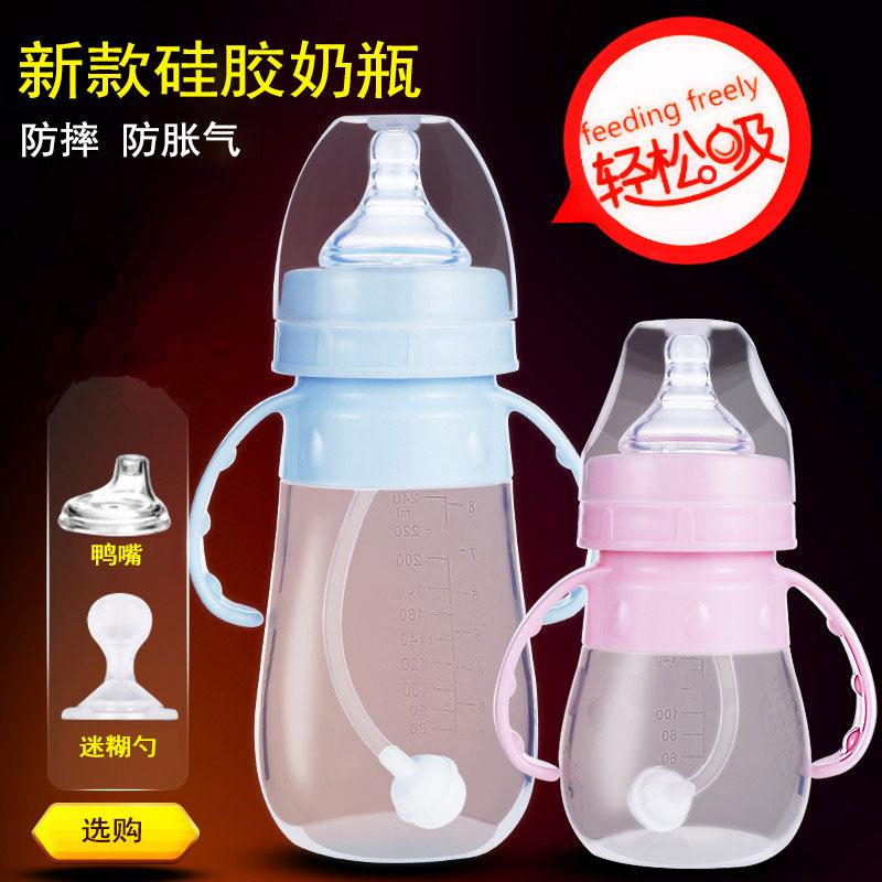 宝宝防胀气防摔新生儿童婴儿喝水宽口径带吸管手柄奶嘴全硅胶奶瓶