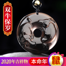 Yimingju 2020 belongs to the year of the rat, the double ox, the year of the rat, the mascot of the year of the rat, the necklace gift for men and women