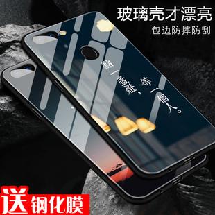 oppor15手机壳男款玻璃潮r15oppo潮中国风个性创意r15镜面oppo女硅胶高档全包防摔0pp015硬套奢华梦境版星云