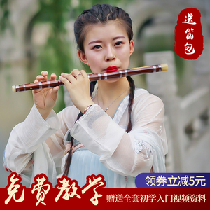 Introduction to flute for beginners Chen Qingzhu flute makes children refined professional playing advanced ancient style bitter bamboo instrument transverse flute