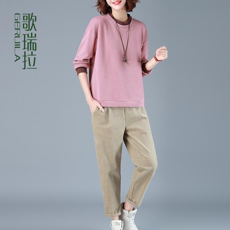 歌瑞拉秋季休闲套装女2019新款 宽松长袖卫衣裤子显瘦时尚两件套