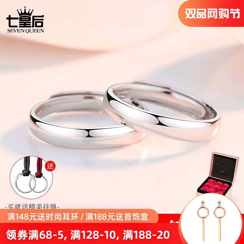 s999纯银戒指女情侣一对开口百搭纪念礼物对戒简约刻字生日送女友
