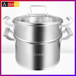 德国Ameal304不锈钢蒸锅2层电磁炉通用三层复底加厚1层蒸格30cm