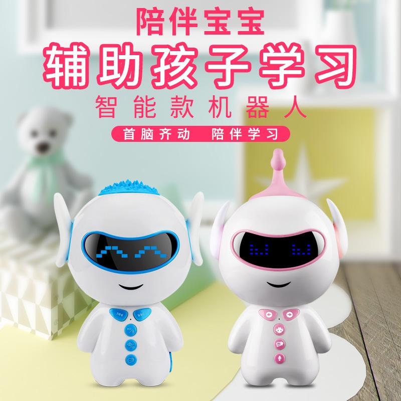 儿童智能机器人早教机高科技语音对话WiFi版家庭教育陪伴讲故事机益智玩具3-12岁多功能充电学习机