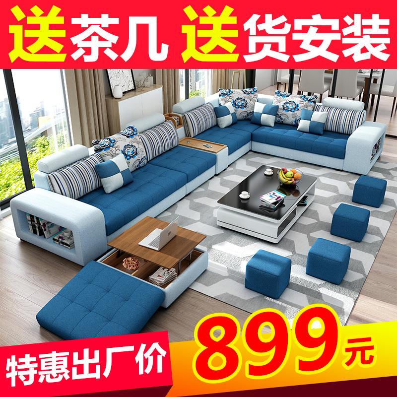 可拆洗布艺沙发大小户型简约现代客厅家具整装组合布沙发卧室
