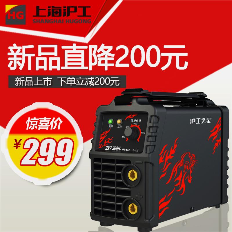 沪工电焊机220v家用小工业级迷你直流小型不锈钢焊机手提式全自动满299元减10元