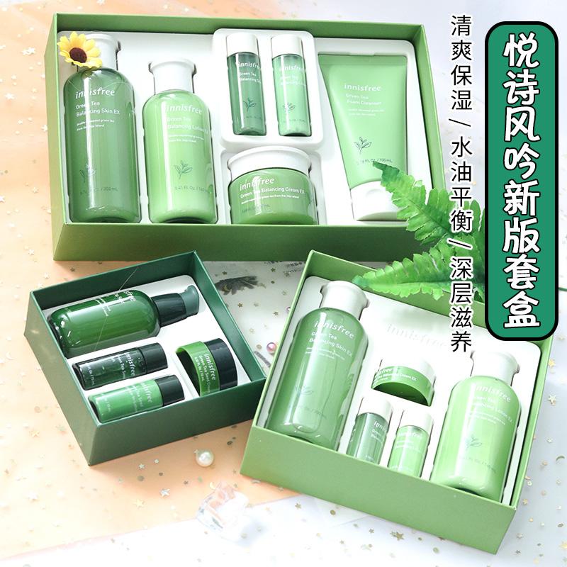 韩国直邮innisfree悦诗风吟套盒绿茶3件平衡水乳面霜精华2件套装