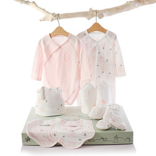 Good baby gift box 9 pieces baby clothes baby full moon gift box baby supplies 0-6 months