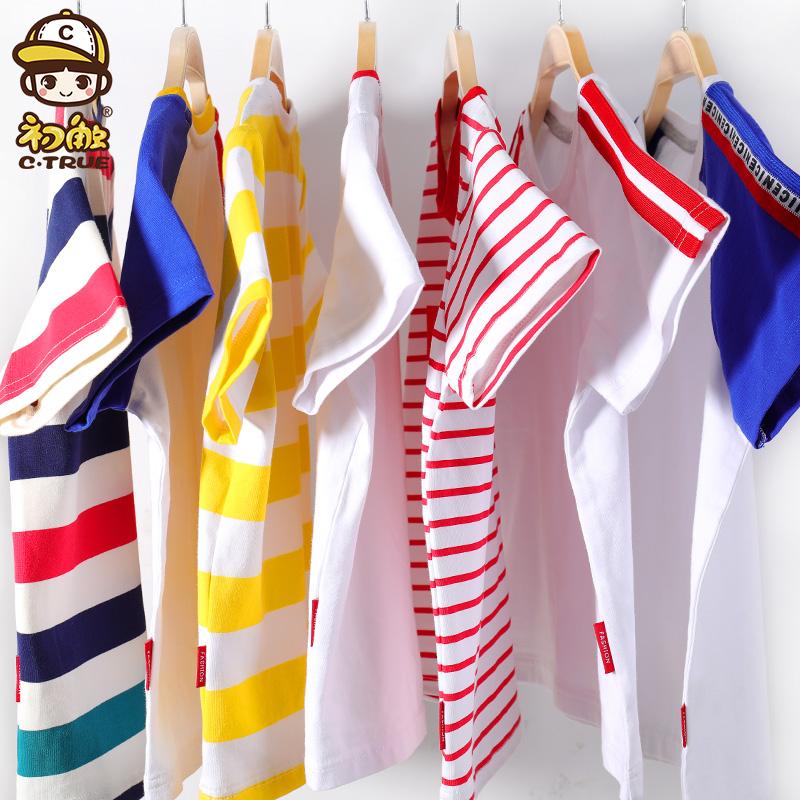 男童短袖t恤2019新款洋气夏天中大童儿童半袖体恤潮男孩韩版上衣