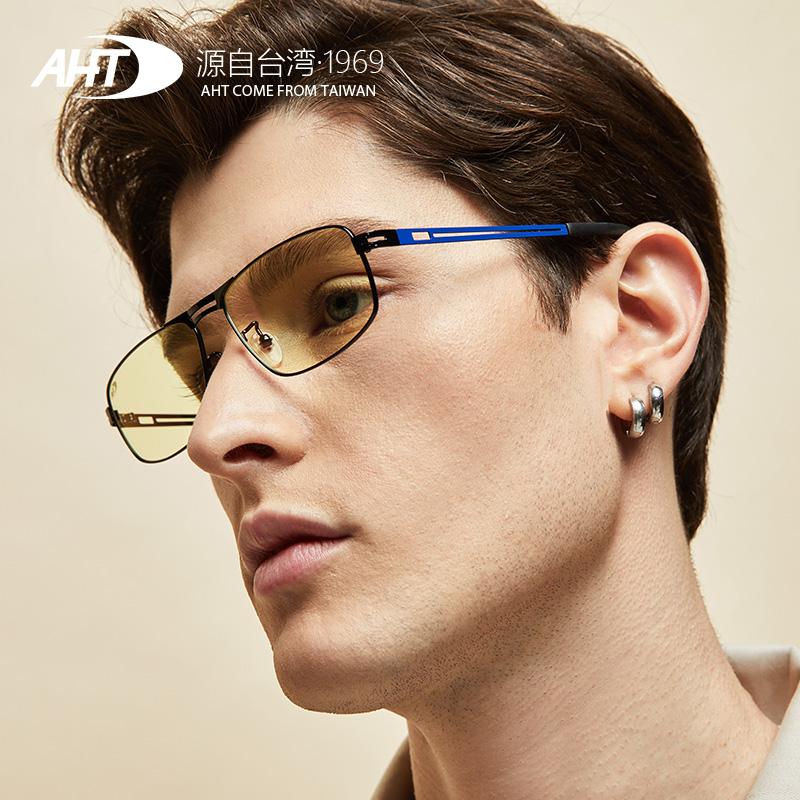 AHT春季新款防蓝光抗辐射护目镜男 抗手机电脑数码紫外线护目眼镜