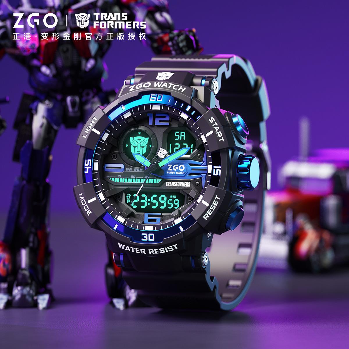 正港ZGOx变形金刚运动手表男士防水机械青少年初中学生儿童电子表