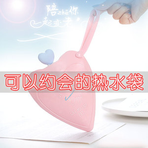Hot water bottle trumpet injection female portable hand warmer student portable mini warmer bag warmer feet warm belly hot pack