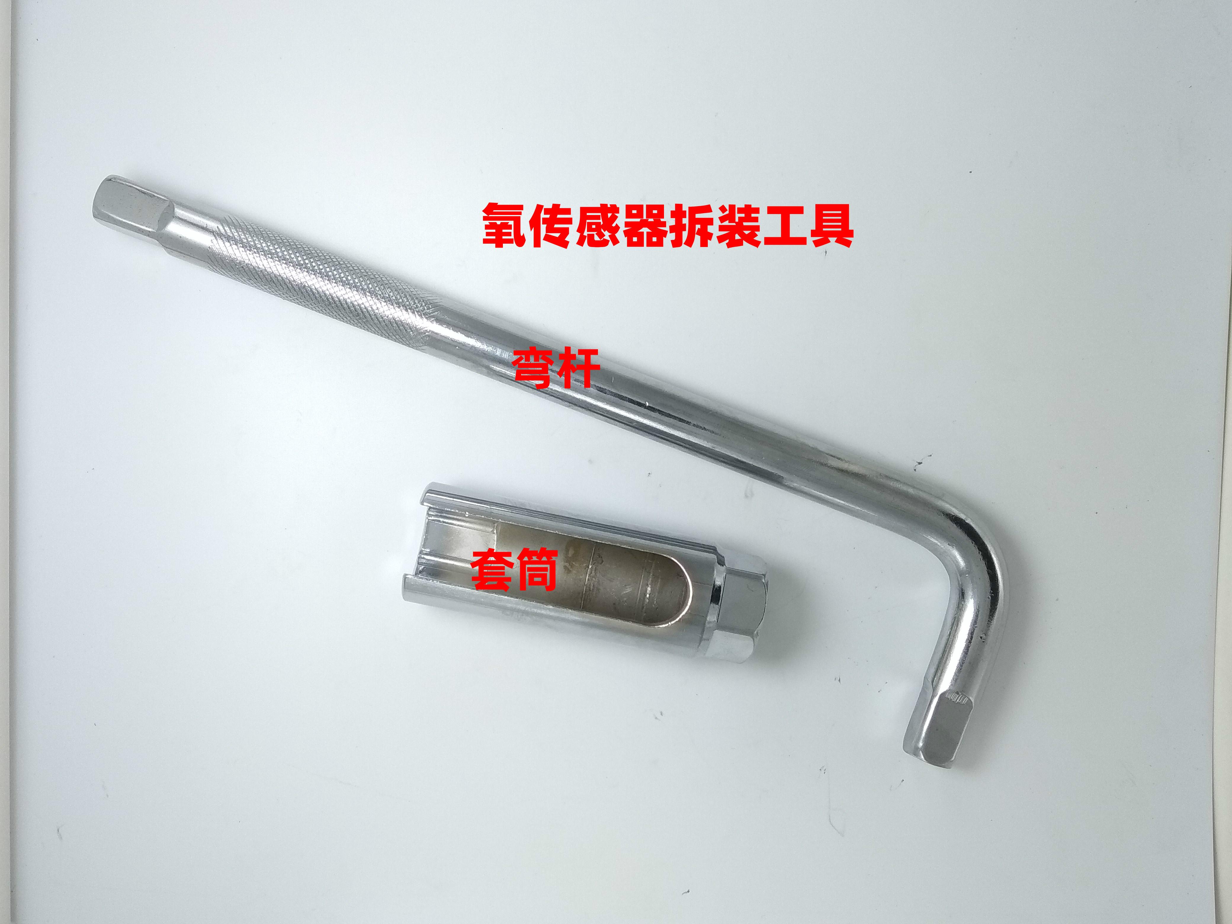 汽车氧传感器拆装工具 氧传感器套筒扳手