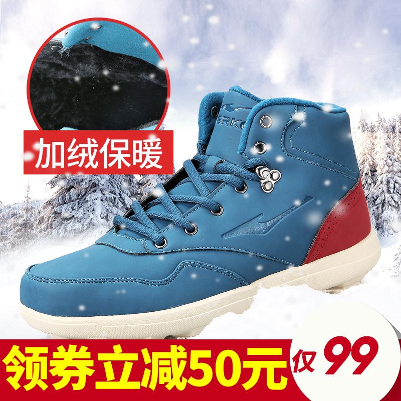 鸿星尔克男鞋冬季休闲棉鞋运动鞋保暖加绒高帮潮板鞋雪地靴短筒男
