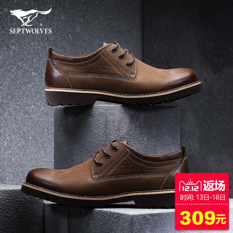 七匹狼男鞋男士皮鞋真皮冬季圆头系带大头鞋低帮工装鞋户外休闲鞋