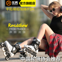 Lexiu RX5 Roller Skates Adult Skates Adult Roller Skates Male and Female Professional Flat Flower Shoes Straight Roller College Students