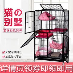 猫笼子双层三层四层猫别墅室内猫