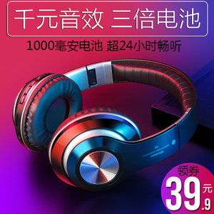 Wireless bluetooth headset headset mobile computer universal headset music sports eating chicken card game boys and girls Korean version of the cute tide cool millet apple running heavy bass all-inclusive ear noise reduction
