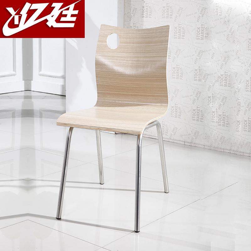 肯德基奶茶汉堡店麦当劳冷饮小吃快餐椅不锈钢曲木餐馆酒店椅子