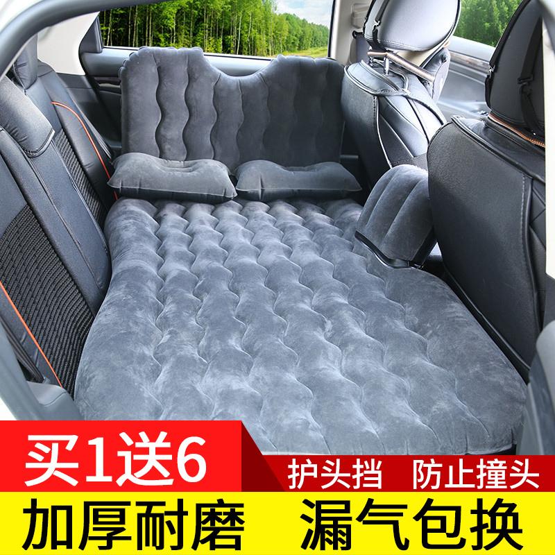 车载充气床汽车用品睡觉床垫 轿车SUV中后排后座睡垫气垫床旅行床