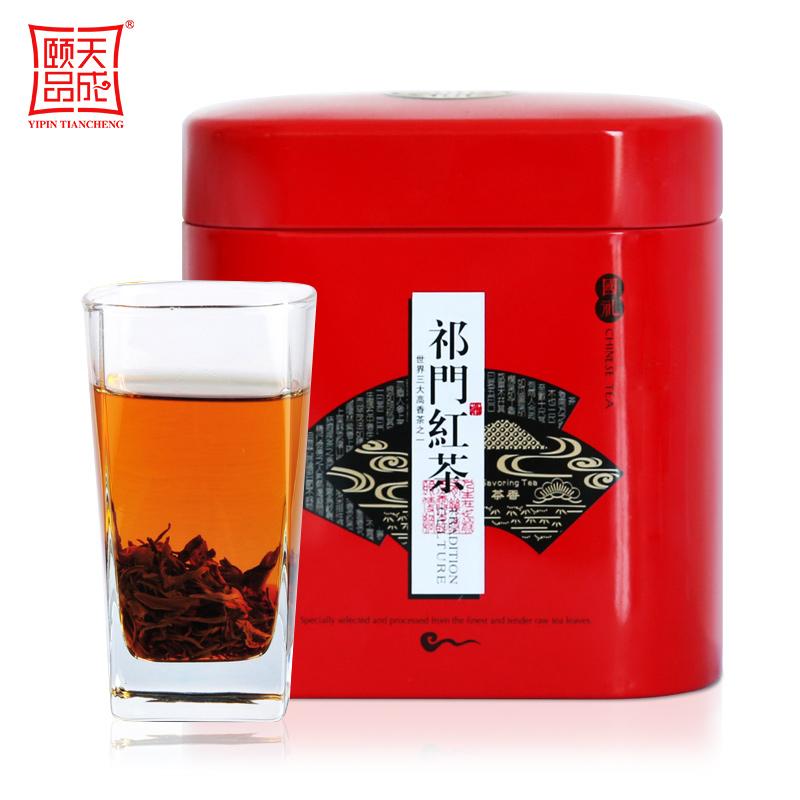 红茶茶叶2017新茶祁门红茶特级正宗红香螺浓香型散装茶叶共100g