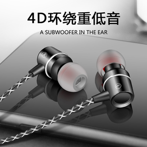 Headphones in-ear 4D subwoofer wired high sound quality suitable for Huawei oppo millet vivo apple Android mobile phone universal wire control hanging ear boys and girls with line computer half-in-ear monitor