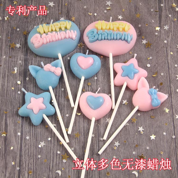 生日蜡烛 蛋糕烘焙心形五角星蜡烛 儿童创意派对无烟立体多色蜡烛