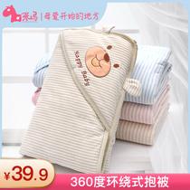 初生婴儿抱被秋冬全棉新生儿秋季包被十月份纯棉裹布宝宝外出包巾