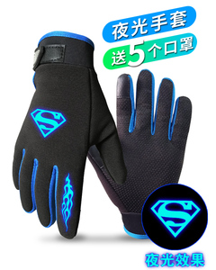Iron Man cycling gloves full finger cycling student bike gloves luminous male autumn and winter touch screen plus velvet superman