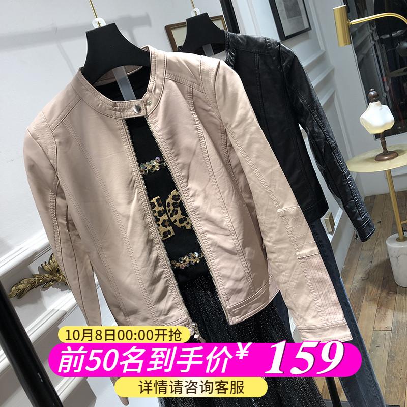 春秋女装外套新款韩版修身立领短款百搭PU机车短装皮衣女夹克