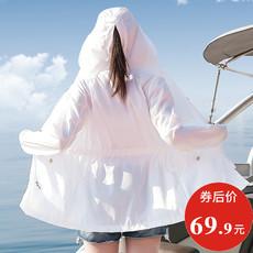 2018夏季新款韩版百搭超薄薄款防晒服防晒衣女中长款防晒衫女外套