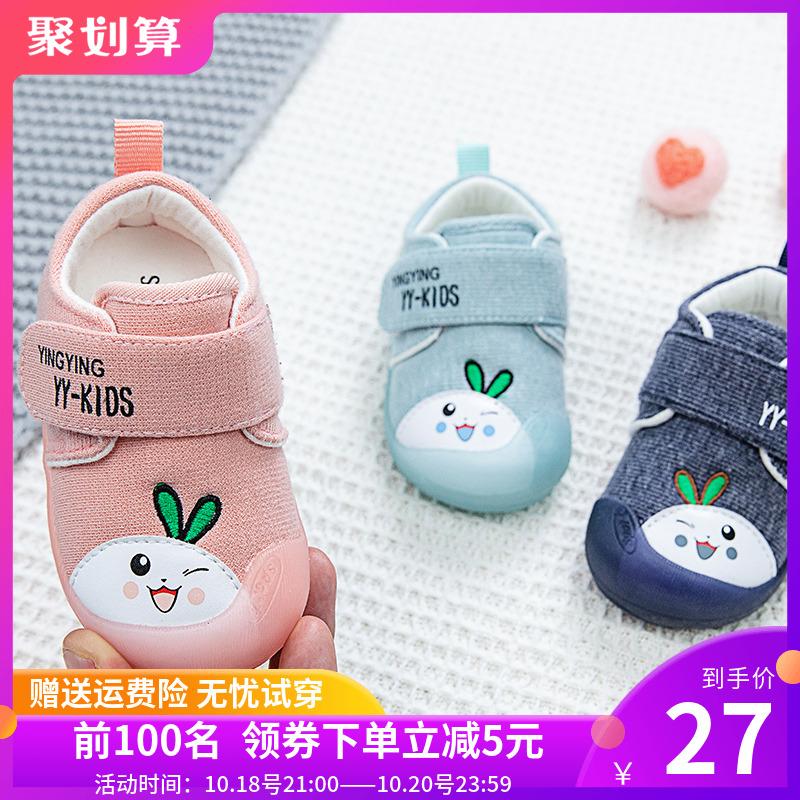 春秋季女宝宝学步鞋0-1-2一3岁防滑软底婴儿鞋幼儿透气男宝宝鞋子