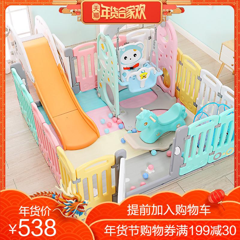 点击查看商品:方熊儿童游戏围栏室内游乐园婴儿学步安全栅栏宝宝家用爬行防护栏