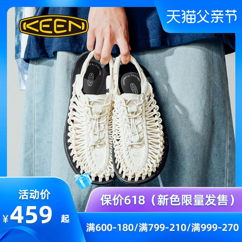【明星款】KEEN UNEEK 男女潮款凉鞋时尚户外防滑溯溪鞋203006