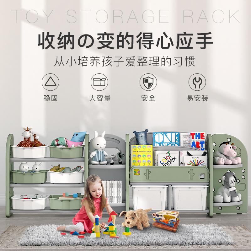 儿童玩具收纳架置物架多层幼儿园储物柜塑料书架宝宝玩具整理架子