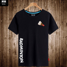 羽毛球运动员体育休闲短袖T恤衫mb12女可定to衣服半截袖体